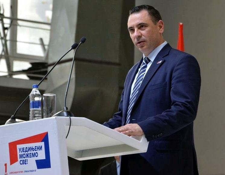 izbori-2016_U Pirotu vrtić, akva park, zgrada hitne pomoći, savetovalište za mlade, magnetna rezonanca