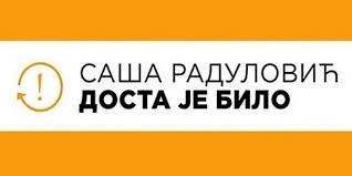 izbori-2016_Nećemo sa Vučićem, Tadićem, Čankom i Čedom u koaliciju