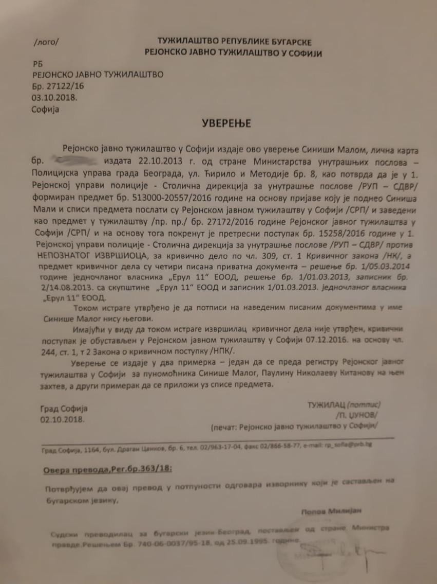 Foto: Istinomer, Izvor: Ministarstvo finansija/Uverenje iz bugarskog tužilaštva izdato Siniši Malom