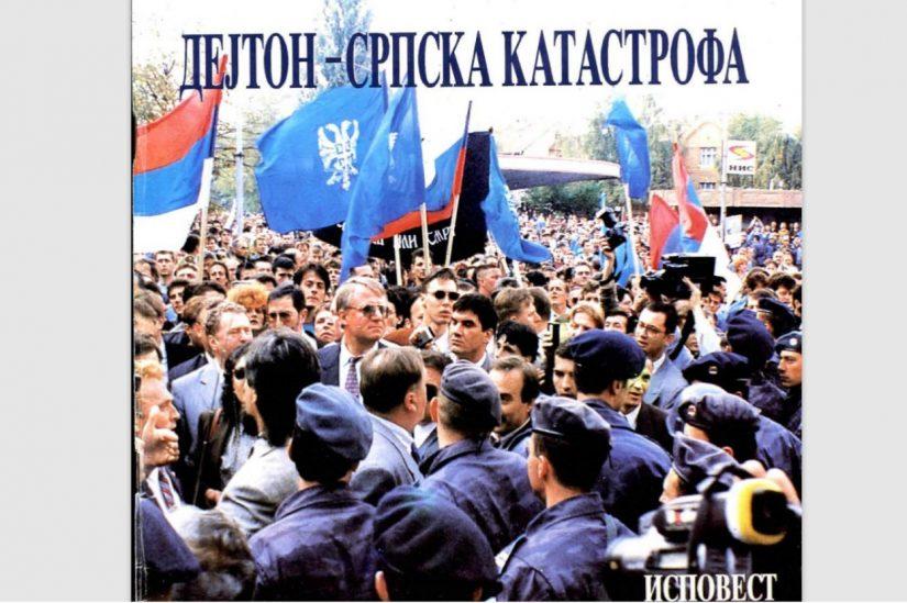 Miting Srpske radikalne stranke 1995. godine / Velika Srbija/Printscreen