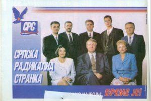 Srpska radikalna stranka, Velika Srbija 1996.