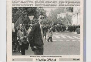 Vučić na mitingu SRS u Novom Sadu, Velika Srbija 1997. godina
