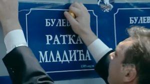 Vučić lepi plakate Ratka Mladića, 2007. godina / Youtube/Printscreen